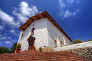 Mission san Jose fremont california visit ventura mission trail