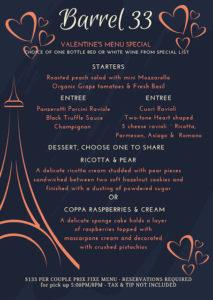 Barrel 33 Valentines day menu