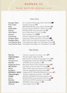 Barrel 33 Valentines day wine menu
